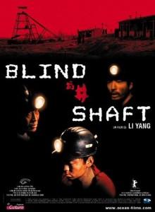 blind_shaft