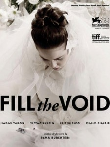 Fill_the_Void_(2012_film)