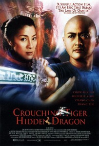 crouching_tiger_hidden_dragon_ver3