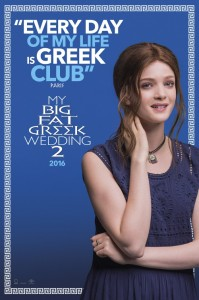 my_big_fat_greek_wedding_two_ver6